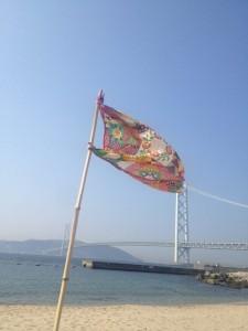 秋の浜ヨガ@神戸市アジュール舞子の浜 @ アジュール舞子 | 神戸市 | 兵庫県 | 日本