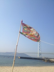 浜yoga@神戸市垂水区アジュール舞子の浜 @ アジュール舞子 | 神戸市 | 兵庫県 | 日本
