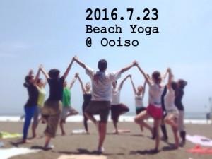 7月23日 ビーチヨガde大磯海岸 @ 大磯海水浴場   大磯町   神奈川県   日本